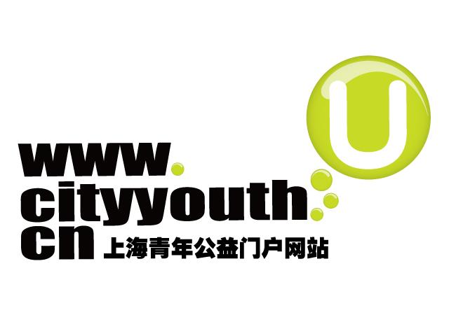 上海青年公益门户网站上海青年公益门户网站